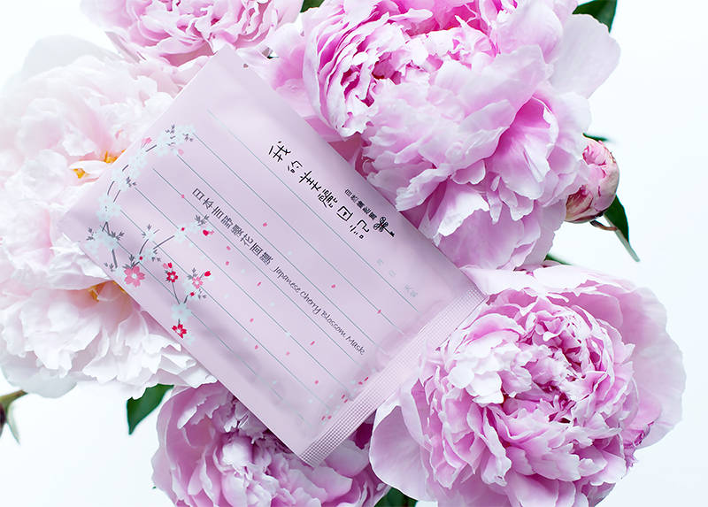 my beauty diary japanese cherry blossom mask